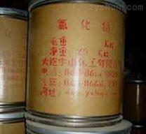六水合氯化钴