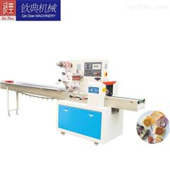 QD-320震动盘自动理料机自动化设备全自动理料枕式包装机,转盘理料线