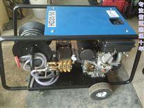 高压水管道疏通机HD2050(柴油机版)