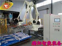 腾阳码垛机器人与人工相比的优势