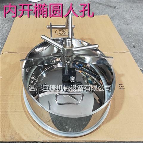 不銹鋼304 316L方形人孔 方型手孔 檢修孔