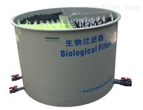 渔悦 循环水处理设备 圆形PP 生物滤池