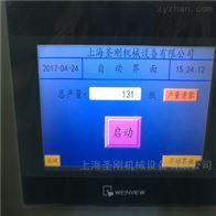 河南小型西林瓶全自动灌装机上海圣刚