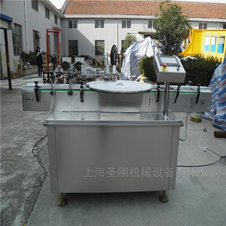 水針西林瓶灌封機廠家圣剛機械