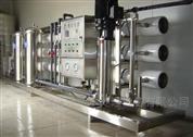 10噸反滲透純水設備