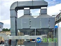 有機廢氣的處理-康景輝催化燃燒凈化設備