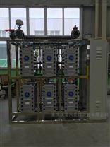 工業超純水設備廠家