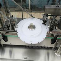 北京西林瓶灌装线圣刚机械