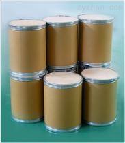 水溶性丙磺舒原料藥廠家生產