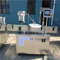 山西西林瓶粉剂灌装机生产厂家圣刚机械