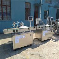 黑龙江西林瓶粉剂灌装机生产厂家圣刚机械