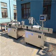 广东西林瓶粉剂灌装机生产厂家圣刚机械