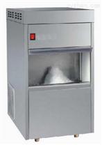 雪花制冰機