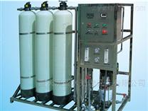 重慶純水處理設備