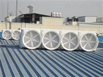 濱州塑料屋頂風機,主廠房通風計算,車間通風