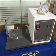 CSI-286环亚直播平台【AG集团网址:ag88vip.me】抗合成血液穿透性試驗儀
