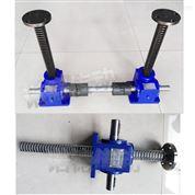 丝杆升降机系列 价格优惠 质量保证