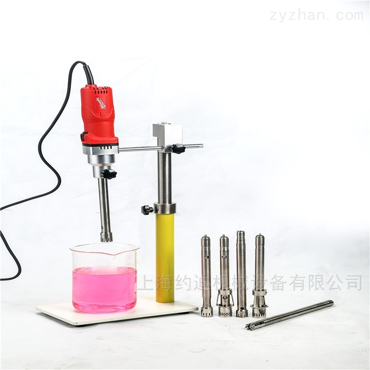 气动升降实验室分散乳化机
