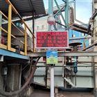 OSEN-AQMS城市环境污染网格化小型空气监测站