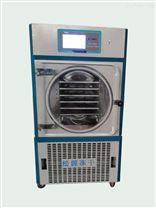 家用凍干機