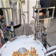 圣刚西林瓶灌装扎盖机生产厂家