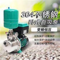 MSP系列不銹鋼自吸泵臥式離心泵
