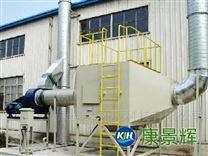 廢氣吸附濃縮-康景輝活性炭裝置