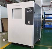 國產過氧化氫滅菌機|低溫滅菌器品牌