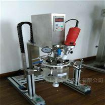 小型自动升降平盖玻璃乳化反应器