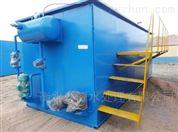 河南洛陽生活一體化污水處理設備廠家