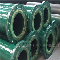 钢衬聚氨酯复合管道应用范围
