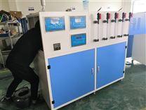 火熱暢銷疾控中心實驗室廢水處理設備優良