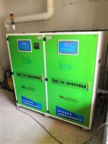 隔離病房廢水處理設備低價直銷
