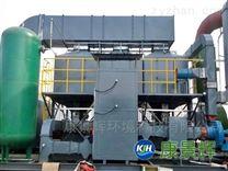 康景輝燃燒設備-TNV廢氣設備