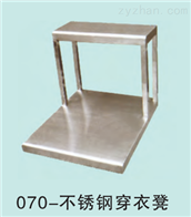 不锈钢方凳