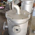 快開籃式過濾器生產廠家