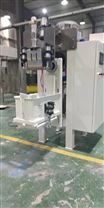 GZM超聲波熱合閥口包裝機 全自動分裝機
