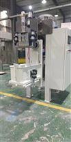 GZM超声波热合阀口包装机 全自动分装机