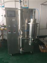 小型低溫噴霧干燥機CY-6000Y離心式霧化