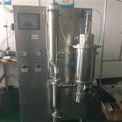 中藥低溫噴霧干燥機CY-6000Y溫度50-80霧化