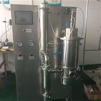 北京低溫真空噴霧干燥機CY-6000Y中藥應用