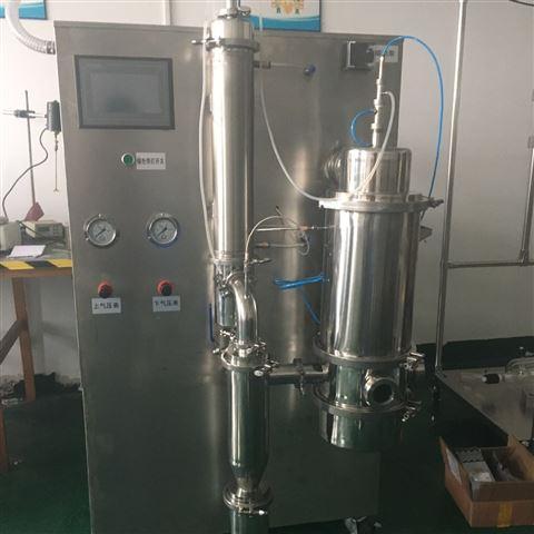 实验室真空喷雾干燥机CY-6000Y整机不锈钢