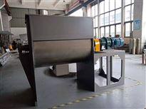 WLDH-0.5螺帶混合機廠家