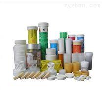 维生素C片剂卷铝纸设备