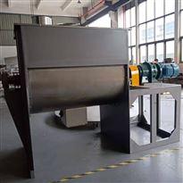 WLDH-0.5螺带混合机厂家