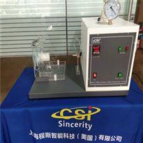 醫用熔噴濾料血液穿透性能測試