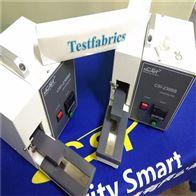 CSI-3654AATCC干湿摩擦色牢度测试仪