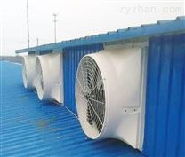 鋼結構車間屋頂風機圖片,混泥土廠房排風機