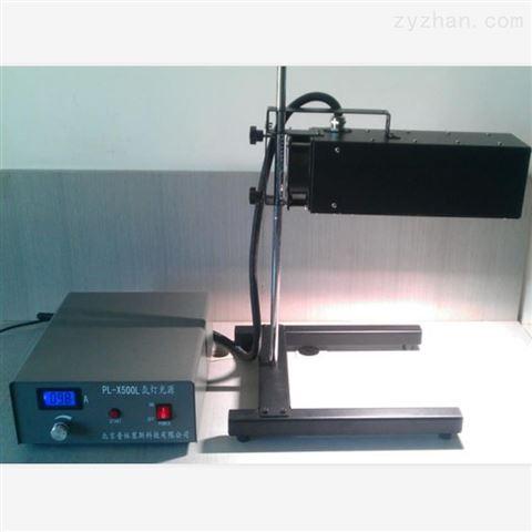 PL-X500C光催化氙灯光源