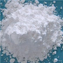 DL-腎上腺素329-65-7原料藥惠擇普廠家生產